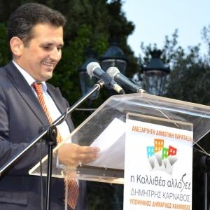 Ο Κάρναβος φρέναρε κατάσχεση λογαριασμού του δήμου από τον κολλητό του Ασκούνη