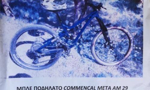 Πως οι αστυνομικοί της Ασφάλειας Καλλιθέας έφτιαξαν την μέρα ενός νεαρού ποδηλάτη
