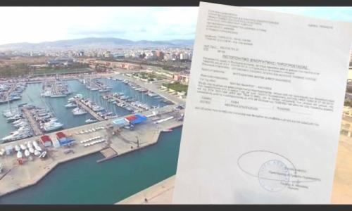 Ο δήμος Καλλιθέας παρέλαβε πρώτη φορά από το 2009 το Πιστοποιητικό Πυρασφάλειας της μαρίνας