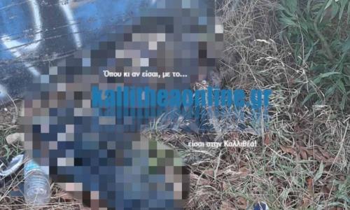 Πτώμα εξαφανισμένου ανδρός βρέθηκε στην Καλλιθέα - Δεν έχει αποκλεισθεί εγκληματική ενέργεια