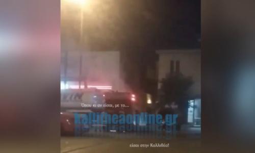 Καλλιθέα: Απορριμματοφόρο κινδύνευσε να τυλιχθεί στις φλόγες