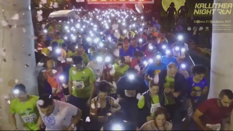 Image: Kallithea Night Run